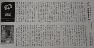 月刊LATINA.JPG